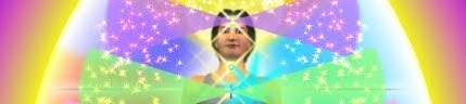 A part of an illustration of the enlightened aura from one of Barbara Martin's other books.